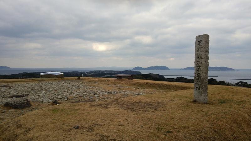名護屋城天守台跡です。