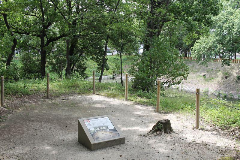 郭(古墳前方部)