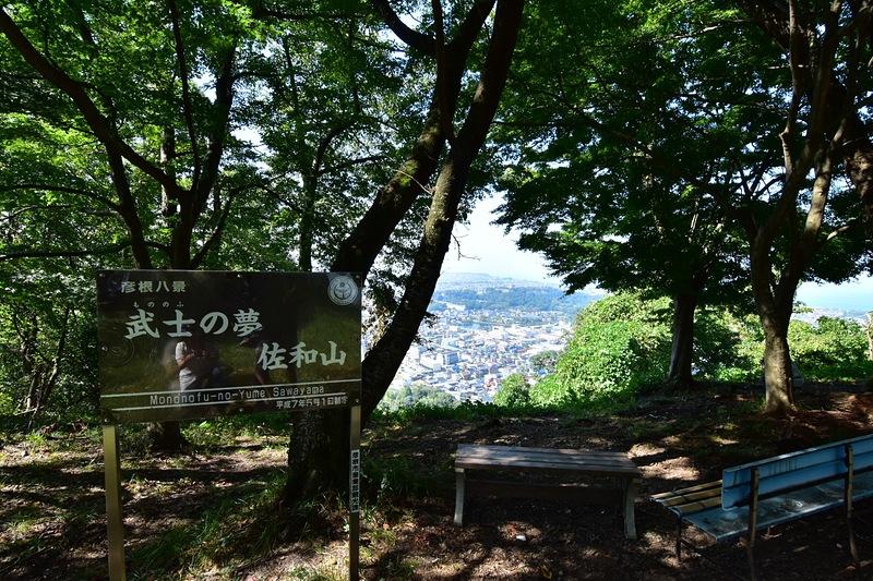 彦根城を覗く[佐和山城]