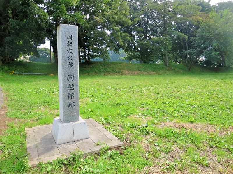土塁と城址碑