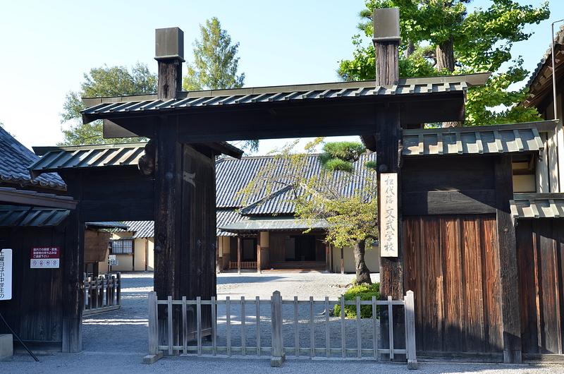 文武学校の門[松代城]