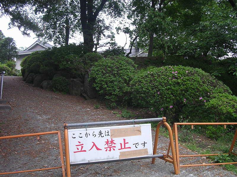 箱田城の写真:立入禁止 | 攻城団