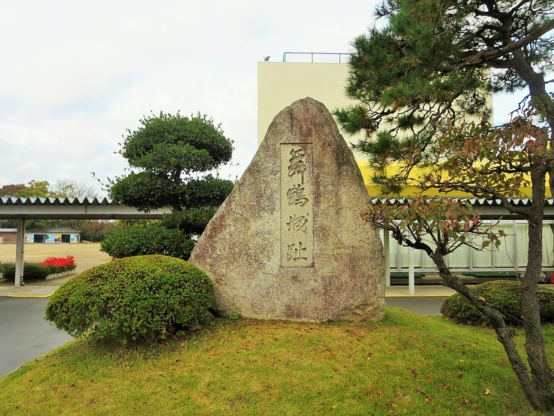 舞鶴城址碑(太田小学校)