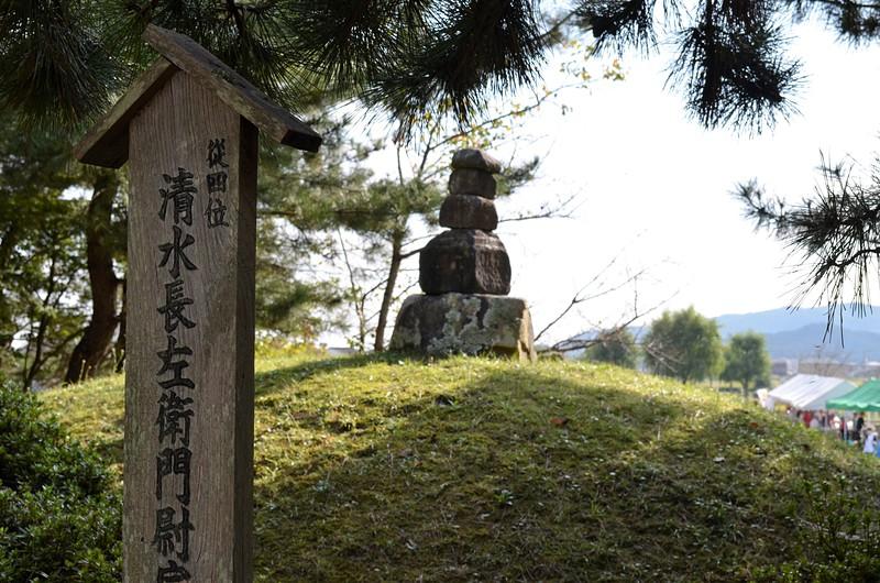 清水宗治の碑