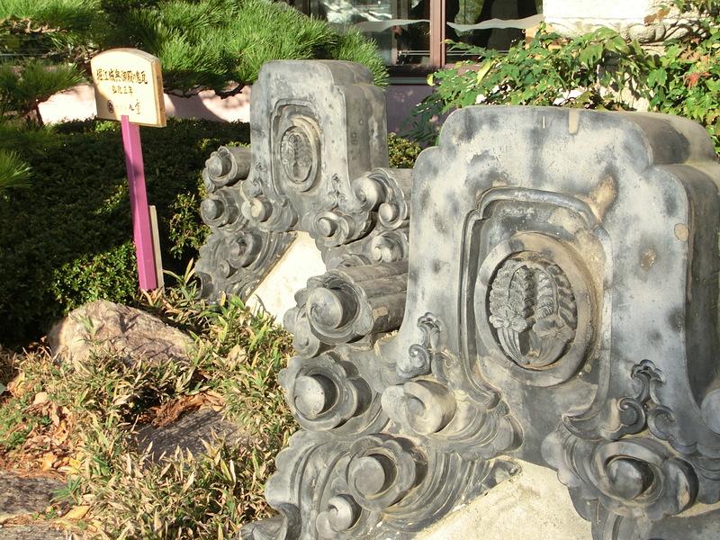 攻城団 | 堀江城の写真:堀江城奥御殿鬼瓦