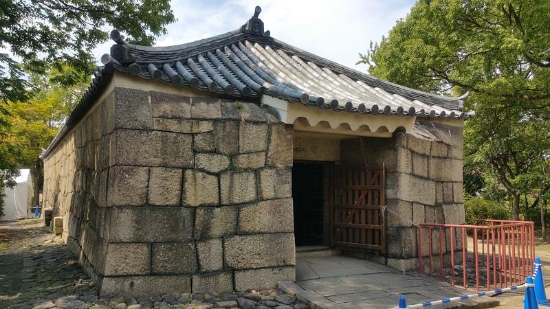 焔硝蔵[大阪城]