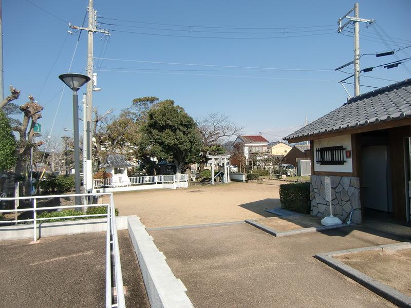 城址の錦水公園
