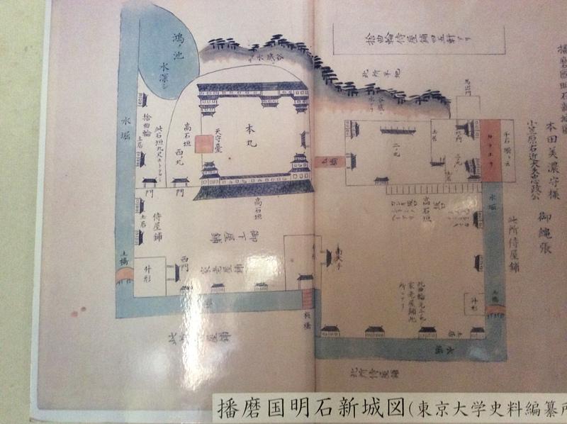 明石城坤櫓にあった城絵図