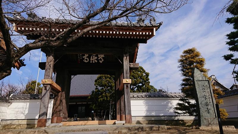 常楽寺[神吉城]