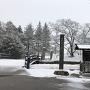 雪降る龍岡城