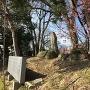 英賀城土塁の石碑