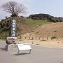 水城 東門跡