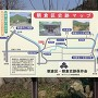 朝倉区史跡マップ<35.393453,134.761900>