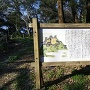 萩城 指月山 詰丸跡の案内板