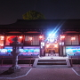 柳沢神社とライトアップされた金魚