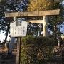 御井神社奥之宮