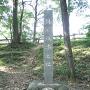本丸址石碑