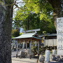 五ヶ所神社