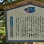 元親公銅像説明版