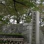 名古屋城碑