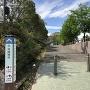 村岡城址公園入口