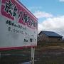 成島八幡神社駐車場