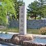 史跡洲本城跡石碑と東隅櫓跡石垣(北側)