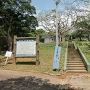 屋良城址公園