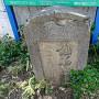 仙石山石碑