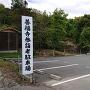 善福寺の駐車場