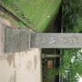 弘前城石碑