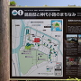 鍋島陣屋と神代城付近の案内図