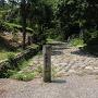 東海道金谷坂石畳