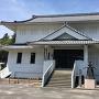 作手歴史民族資料館
