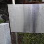 神社の説明板