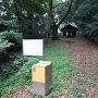 三ノ丸跡(愛宕神社、花立山山頂)