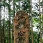 籾井公園碑