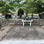 信義公墓所