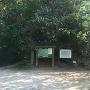 天拝山頂と飯盛城の分岐点