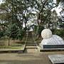 茶臼山史跡碑