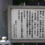 仙台河岸の案内板