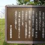 結神社と織田信長の案内板
