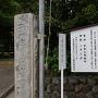 魚町稲荷神社の看板