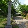 佐野城址  石碑
