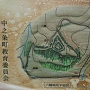 八幡城の平面図