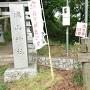 本丸には神社があります
