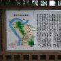 戸倉城跡の看板(本曲輪)