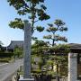 華渓寺と曽根城跡の碑
