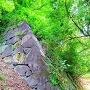 加藤清正時代の石垣