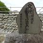 寶泉寺入口にある石碑